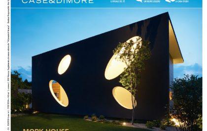 Mork House architetto alberto stocco studio67